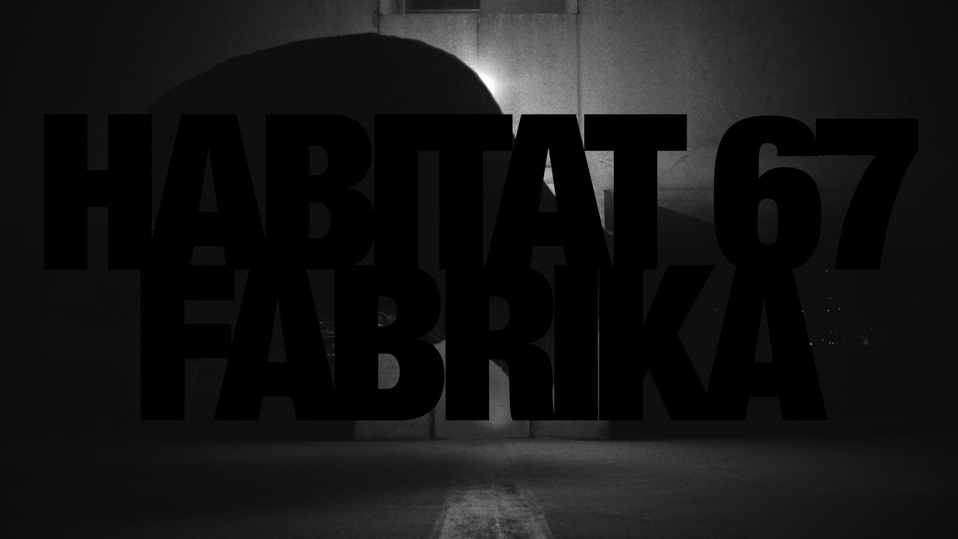 Habitat 67 / Fabrika